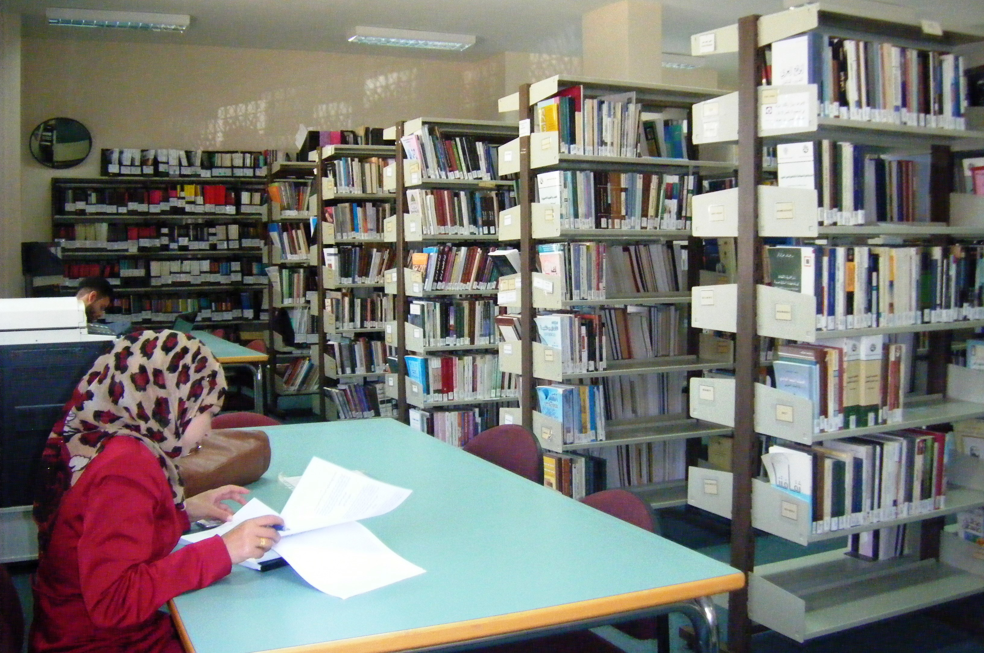 IWS library